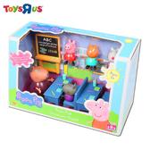 玩具反斗城 Peppa Pig 粉紅豬小妹 教室組