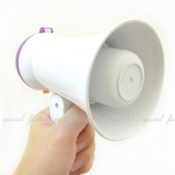 【GM409】迷你手持喊話器 迷你大聲公 擴音器 折疊式大聲公 擴音機 電喇叭★EZGO商城★