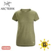 【ARC TERYX 始祖鳥 女 Taema快乾短袖圓領衫《淺龍紋雜綠》】26926/運動短袖/排汗衣/登山健行