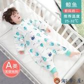 嬰兒睡袋薄款兒童保暖四季通用紗布分腿純棉寶寶防踢被【淘夢屋】