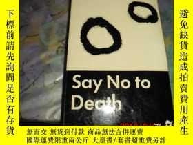 二手書博民逛書店SAY罕見NO TO DEATH (我們不要死) 1959年英文