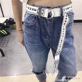 女皮帶韓國個性休閒帆布男女青年皮帶時尚簡約百搭學生雙環牛仔褲 曼莎時尚