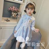 童裝女童春裝2018新款兒童長袖連衣裙韓版條紋公主裙學院西裝裙子