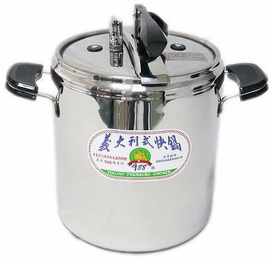 【刷卡分期+免運費】牛88 高速鍋12公升 快鍋 JH-309-120 義大利式快鍋 / 壓力鍋