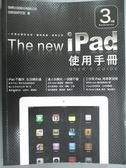 【書寶二手書T7/電腦_XFS】The New iPad 3rd Generation使用手冊_施威銘研究室