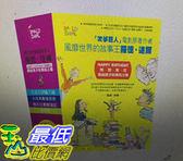 [COSCO代購] W116823 羅德‧達爾給孩子的勇氣之書 (4冊)