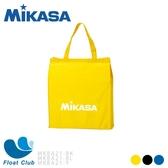 MIKASA 購物袋 多功能購物袋 收納購物袋 摺疊購物袋 黑色 / 藍色 / 黃色 原價350元