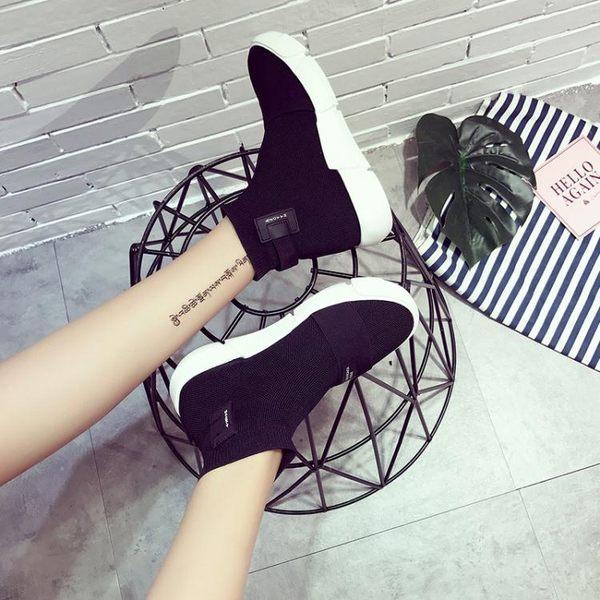 襪子鞋街舞女春季新款夏季韓版百搭學生嘻哈高筒彈力 【七月特惠】