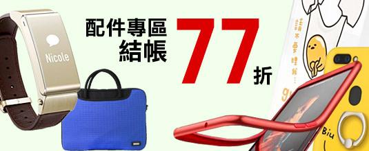 3c-phone-hotbillboard-1a22xf4x0535x0220_m.jpg