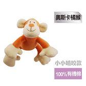 【SofyDOG】Simply Fido 奧斯卡橘小小猴