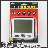 LCD溫濕度計 (BK-854) 顏色隨機出貨