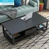 簡約現代客廳創意小茶幾餐桌兩用多功能小茶桌簡易家用小戶型茶臺 aj14953【花貓女王】
