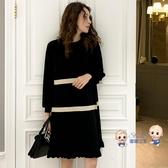 孕婦洋裝 秋冬毛衣裙韓版中長款時尚顯瘦荷葉邊條紋長袖孕婦連身裙秋冬 2色