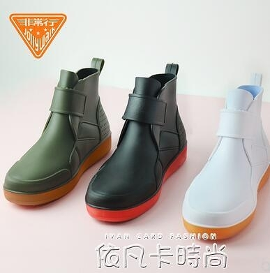 Jolly Walk/非常行雨鞋男士水鞋耐磨低筒時尚短筒雨靴防滑防水鞋 依凡卡時尚