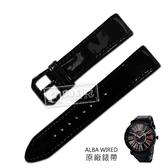 Watchband / 7N01-X003D / 18mm / ALBA WIRED 原廠皮革替用錶帶-附扣頭 亮面黑色