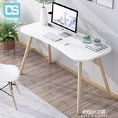電腦桌 北歐簡約家用電腦台式書桌學生寫字台辦公現代臥室小戶型桌子