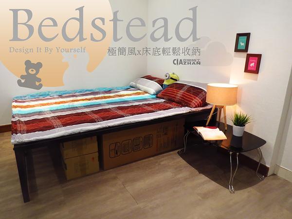 【空間特工】《日式極簡風》雙人床架/寢具/床台/床組/床底大空間收納 收納箱 免運