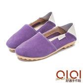 懶人鞋 反絨皮雙拼2way豆豆懶人鞋(紫) * 0101shoes  【18-7018pu】【現+預】