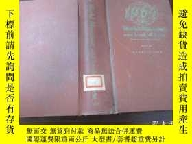 二手書博民逛書店THE罕見WORLD ALMANAC AND BOOK OF FACTS 1964 (世界年鑒 1964)Y1