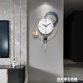 掛墻簡約家用鐘飾北歐裝飾鐘輕奢個性掛鐘客廳創意鐘表時鐘臥室表 居家家生活館