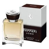 Ferrari Uomo 法拉利經典 男性淡香水 10ML【七三七香水精品坊】