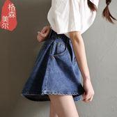【新年鉅惠】高腰牛仔短褲女寬鬆闊腿韓版a字大碼褲裙