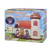 《 森林家族 - 日版 》 星空燈塔 ╭★ JOYBUS玩具百貨