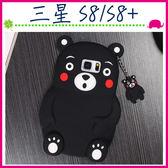 三星 Galaxy S8 S8+ 害羞黑熊背蓋 可愛吉祥物手機殼 立體矽膠保護套 卡通手機套 全包邊保護殼