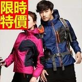 登山外套-透氣防水防風保暖情侶款滑雪夾克(單件)62y33[時尚巴黎]