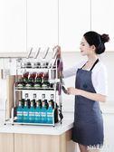 廚房置物架壁掛不銹鋼落地調料調味架用品菜板刀架多功能用具收納架 PA1451『pink領袖衣社』