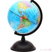 14.2cm地球儀學生用兒童小號2019教學20cm高地球儀書桌擺件 DR21767【Rose中大尺碼】