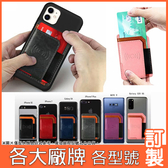 ZenFone6 ZS630KL 小米9 紅米Note8 Mate20 華為 nova 3e 撞色插卡 透明軟殼 手機殼 訂製