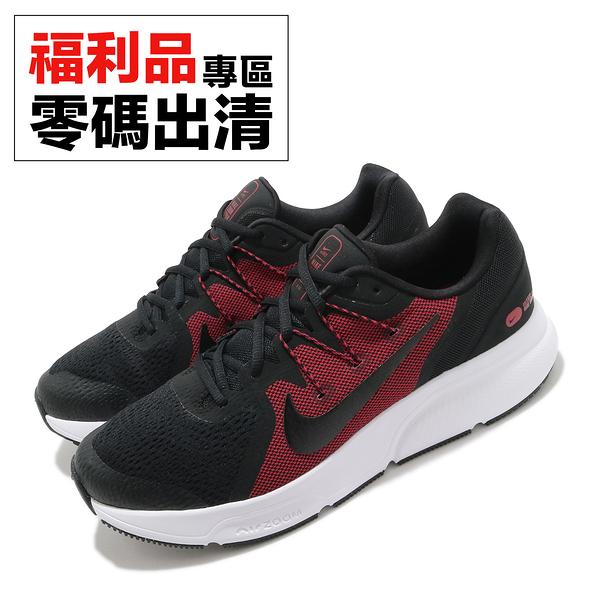 【US11.5-NG出清】Nike 慢跑鞋 Zoom Span 3 黑 紅 男鞋 基本款 運動鞋 內裝不符右腳US11.5左腳US11【ACS】