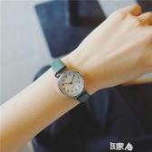E家人 手錶女細帶小錶盤甜美少女心