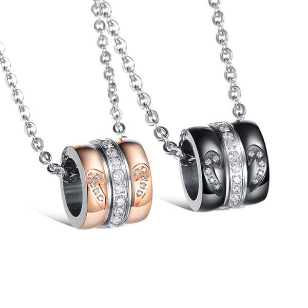 【5折超值價】 【316L西德鈦鋼】最新款經典時尚精美創意鑲鑽愛心情侶款鈦鋼項鍊