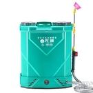 智慧電動高壓噴霧器充電打藥機背負式農藥電噴壺多功能農用YJT 【快速出貨】