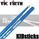 【非凡樂器】Vic firth kidsticks 胡桃木 兒童鼓棒『兒童專用』藍色