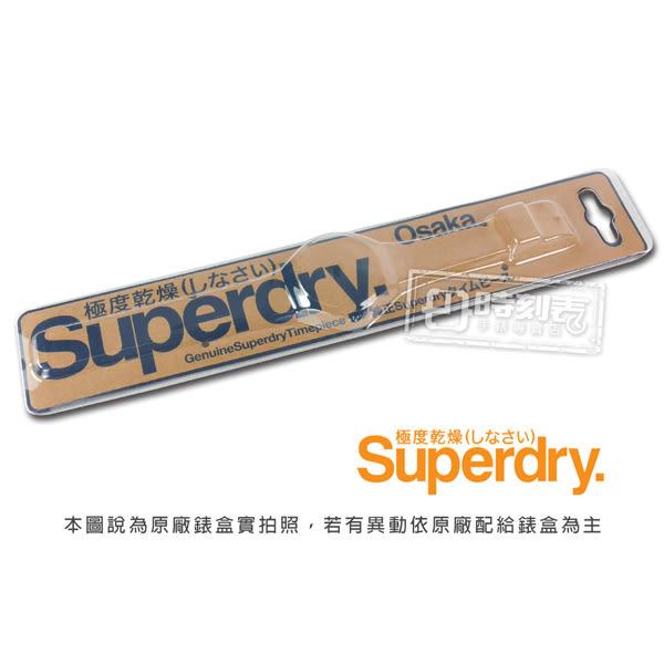 Superdry 極度乾燥 / SYG254U / 迷彩面板 潮流品牌 日本機芯 舒適矽膠手錶 深藍色 43mm