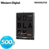 WD 威騰 WD5000LPSX 黑標 500GB(7mm) 2.5吋電競硬碟