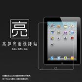 ◇亮面螢幕保護貼 Apple 蘋果 iPAD 2/iPAD 3/iPAD 4 平板保護貼 軟性 亮貼 亮面貼 保護膜