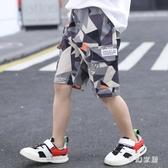 童裝男童夏裝褲子2020新款兒童短褲洋氣夏季薄款寬鬆迷彩五分褲潮 FX5299 【夢幻家居】