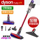 Dyson 戴森 V11 SV14 fl...