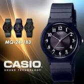 CASIO 公司貨 MQ-24-1B3 數字指針潮流錶 MQ-24-1B3LDF 現貨 熱賣中!
