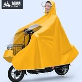 雨衣 電動車雨衣女款單人自行車學生成人黃色可愛小號韓國騎行防雨雨披【快速出貨】