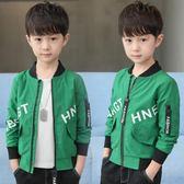 男童外套秋裝中大童正韓休閒洋氣童裝兒童棒球服秋夾克-BB奇趣屋