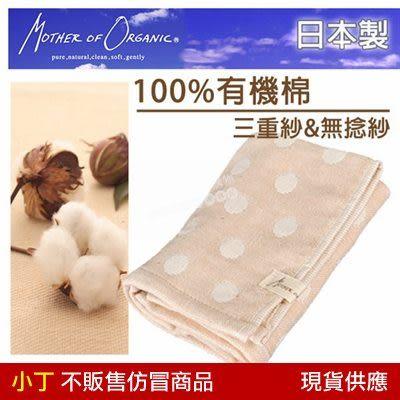 水玉點點紗布手巾-34*35cm/日本3重紗寶寶嬰兒口水擦汗巾 JOGAN C-MOMG-060