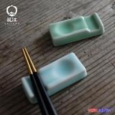 百姓公館 青瓷筷子架 素面 調羹托 筷子托 陶瓷擺件
