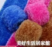 水晶絨毛線團寶寶珊瑚絨絨線手工diy編織圍巾帽子圍脖毯子粗毛線 美好生活