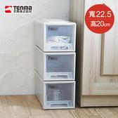 【日本天馬】Fits 正方系列22.5寬單層抽屜收納箱-高20CM-3單一規格