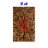 御瀧-沙其馬-黑糖(500g/包) 【合迷雅好物超級商城】